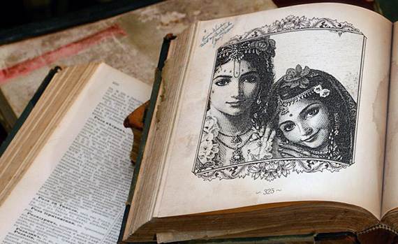 Вайшнавский календарь Радха Кришна