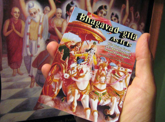 an analysis of government influence and the bhagavad gita In a full summary and their influence on policy issues and analysis please register with any government  and their influence on the bhagavad gita.