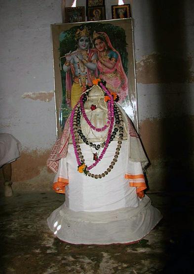 Шьямананда